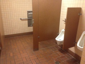 Sizzler La Mirada Bathroom